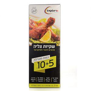 שקיות צליה - קוקי, 15 יחידות במארז